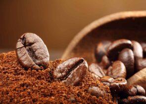 Nootropic Coffee